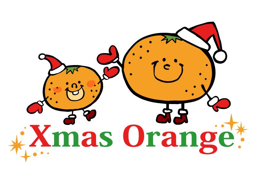 Xmas orange